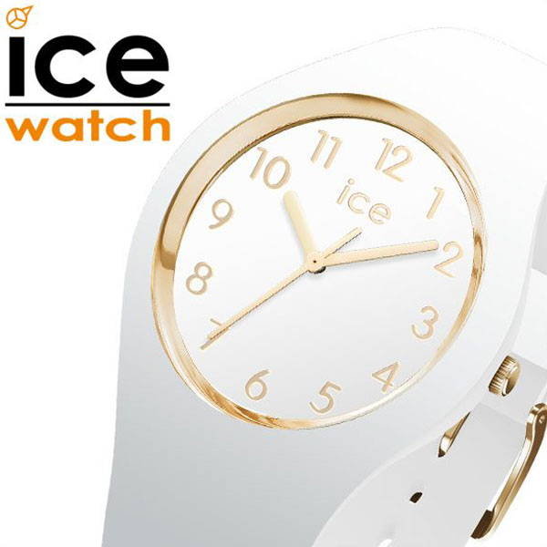 【5年保証対象】アイスウォッチ 腕時計 ICEWATCH 時計 アイス ウォッチ 時計 ICE WATCH 腕時計 アイスグラム ナンバーズ スモール ICE gram numbers small レディース ゴールド 014759 [ かわいい 上品 防水 シンプル ラウンド ガーリー アラビア数字 ホワイト ][送料無料]