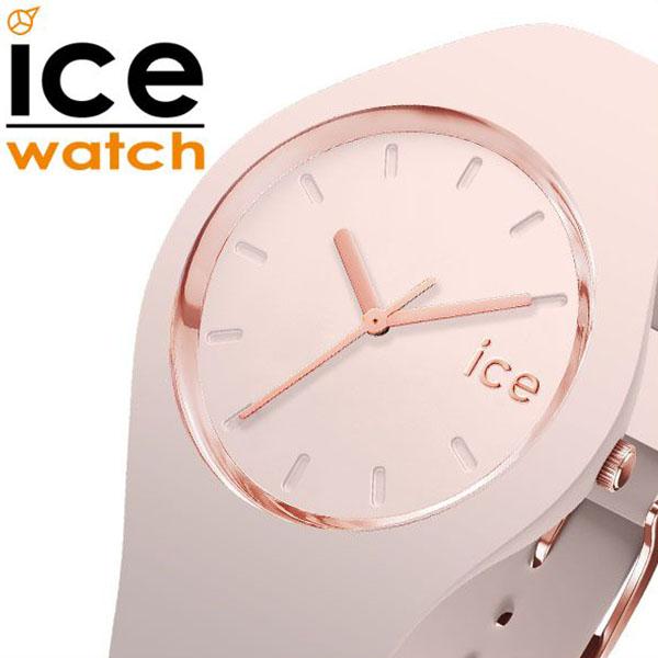 アイスウォッチ腕時計 アイスグラム ヌード ミディアム ICE WATCH 腕時計 ICE gram color NUDE medium メンズ レディース ユニセックス ピンク 015334[正規品 ペアウォッチ おしゃれ かわいい 人気 おすすめ スモーキー アースカラー ピンク シリコン プレゼント ギフト]