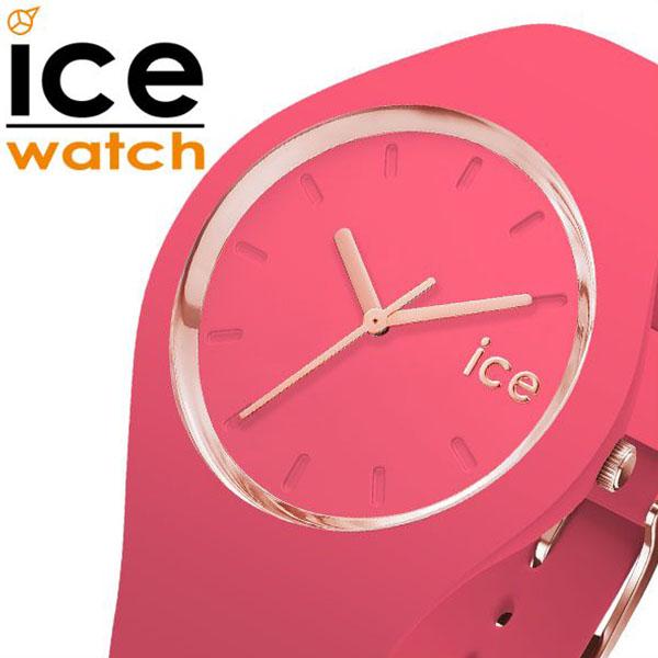 【5年保証対象】アイスウォッチ 腕時計 ICEWATCH 時計 アイス ウォッチ 時計 ICE WATCH 腕時計 アイスグラム ラズベリー ミディアム ICE gram color RASBERRY medium メンズ レディース ピンク 015335 [ ラウンド ファッション スモーキー アース ピンク ][送料無料]