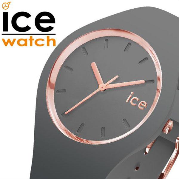 アイスウォッチ腕時計 アイスグラム グレー ミディアム ICE WATCH 腕時計 ICE gram color GREY medium メンズ レディース ユニセックス グレー 015336[正規品 ペアウォッチ おしゃれ かわいい 人気 おすすめ シック スモーキー アースカラー グレー プレゼント ギフト]