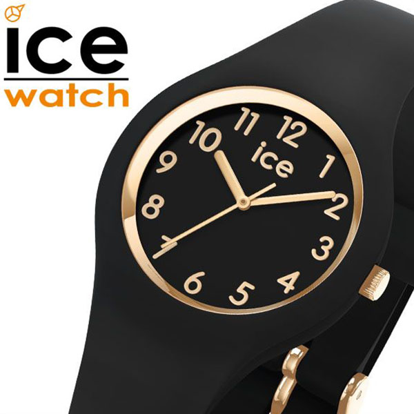 【5年保証対象】アイスウォッチ 腕時計 ICEWATCH 時計 アイス ウォッチ 時計 ICE WATCH 腕時計 アイスグラム ナンバーズ エクストラスモール ICE gram numbers extra small レディース ゴールド 015342 [ 防水 シンプル ミニ キッズ ラウンド ガーリー アラビア ][送料無料]