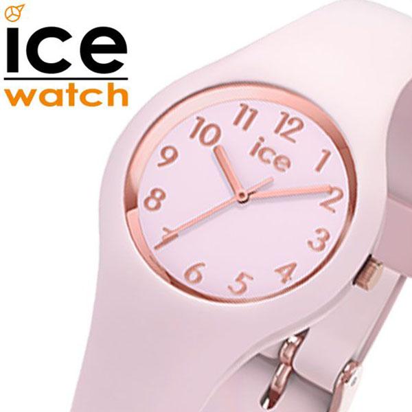 【5年保証対象】アイスウォッチ 腕時計 ICEWATCH 時計 アイス ウォッチ 時計 ICE WATCH 腕時計 アイスグラム ピンクレディ ナンバーズ エクストラスモール ICE gram pastel Pink lady-Numbers extra small レディース パステルピンク 015346 [ ミニ キッズ 親子 ][送料無料]