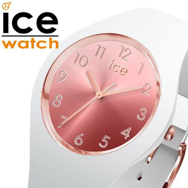 00ea8106a3 アイスウォッチ[ICEWATCH] ICE-WATCHはベルギー発のファッションウォッチブランドで、世界中の方に親しまれています。  目を奪う多彩な色とユニークな素材使い、そして ...