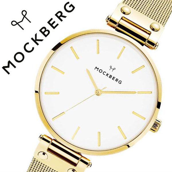 [当日出荷] モックバーグ 腕時計 MOCKBERG 時計 レディース ホワイト MO501 [ 正規品 ブランド 上品 かわいい おしゃれ おすすめ ラウンド シンプル 北欧 ファッション カジュアル ゴールド ステンレス プレゼント ギフト ][中学生 高校生 大学生 社会人 就活]