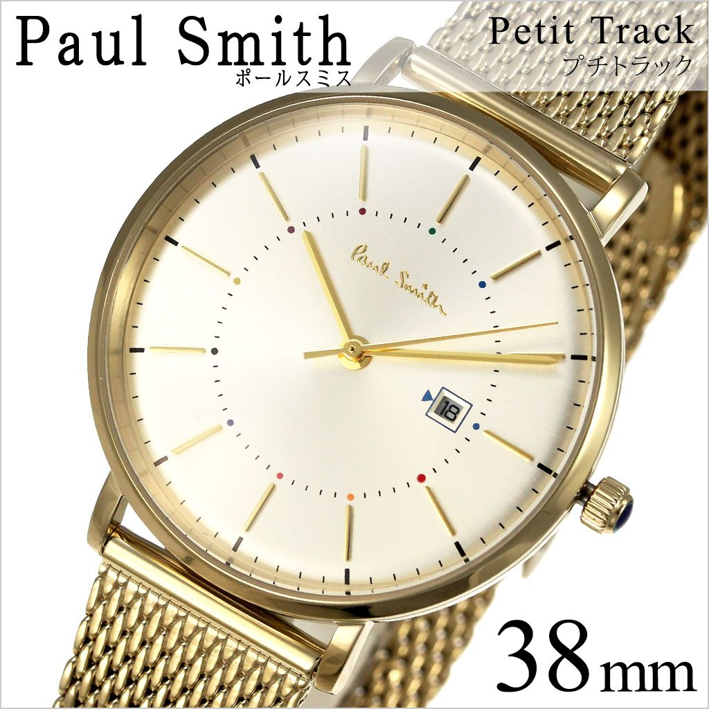 [当日出荷] ポールスミス 時計 PAULSMITH 腕時計 ポール スミス 腕時計 PAUL SMITH 時計 メンズ 男性 向け ホワイト PS0070002 [ シンプル おすすめ 定番 ギフト プレゼント 旦那 夫 彼氏 人気 高級 ブランド シンプル メタル ベルト シルバー スーツ ビジカジ カジュアル ]