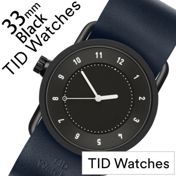 【5年保証対象】ティッドウォッチ 腕時計 TIDWatches 時計 ティッドウォッチ 時計 TIDWatches 腕時計 No.1 33mm レディース ブラック TID01-BK33-NV [ 正規品 人気 ブランド シンプル ミニマル おしゃれ 北欧 レザー 革 ペアウォッチ ギフト プレゼント ][送料無料]