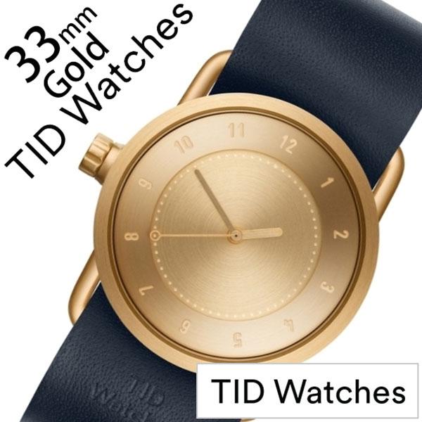 ティッドウォッチ No.1 33mm 腕時計 TID Watches 時計 レディース ゴールド TID01-GD33-NV [ 正規品 人気 ブランド シンプル 個性的 デザイナーズ アート ファッション お洒落 ミニマル おしゃれ 北欧 レザー 革 ペアウォッチ ギフト プレゼント ]