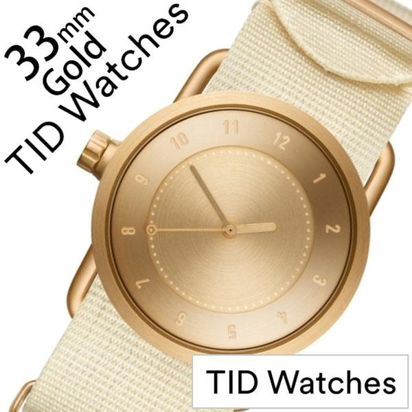 【5年保証対象】ティッドウォッチ 腕時計 TIDWatches 時計 ティッドウォッチ 時計 TIDWatches 腕時計 No.1 33mm レディース ゴールド TID01-GD33-NWH [ 正規品 人気 ブランド シンプル ミニマル おしゃれ 北欧 ナイロン ペアウォッチ ギフト プレゼント ][送料無料]