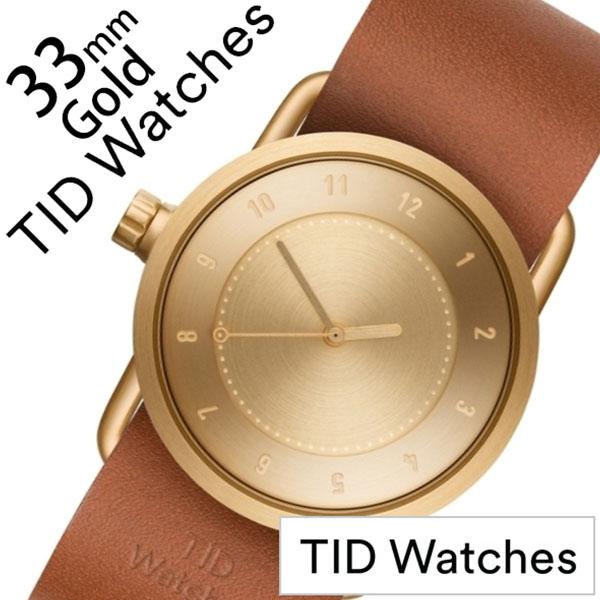 【5年保証対象】ティッドウォッチ 腕時計 TIDWatches 時計 ティッドウォッチ 時計 TIDWatches 腕時計 No.1 33mm レディース ゴールド TID01-GD33-T [ 正規品 人気 ブランド シンプル ミニマル おしゃれ 北欧 レザー 革 ペアウォッチ ギフト プレゼント ][送料無料]
