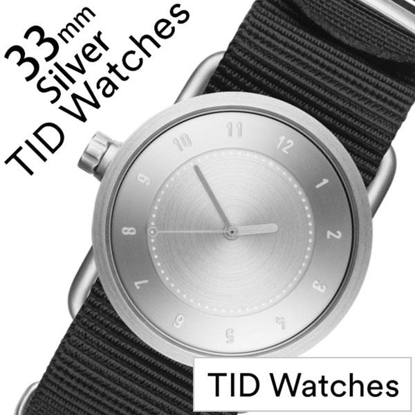 【5年保証対象】ティッドウォッチ 腕時計 TIDWatches 時計 ティッドウォッチ 時計 TIDWatches 腕時計 No.1 33mm レディース シルバー TID01-SV33-NBK [ 正規品 人気 ブランド シンプル ミニマル おしゃれ 北欧 ナイロン ペアウォッチ ギフト プレゼント ][送料無料]