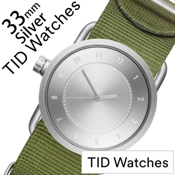 【5年保証対象】ティッドウォッチ 腕時計 TIDWatches 時計 ティッドウォッチ 時計 TIDWatches 腕時計 No.1 33mm レディース シルバー TID01-SV33-NGR [ 正規品 人気 ブランド シンプル ミニマル おしゃれ 北欧 ナイロン ペアウォッチ ギフト プレゼント ][送料無料]