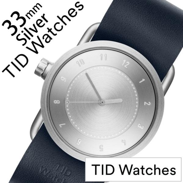 【5年保証対象】ティッドウォッチ 腕時計 TIDWatches 時計 ティッドウォッチ 時計 TIDWatches 腕時計 No.1 33mm レディース シルバー TID01-SV33-NV [ 正規品 人気 ブランド シンプル ミニマル おしゃれ 北欧 レザー 革 ペアウォッチ ギフト プレゼント ][送料無料]