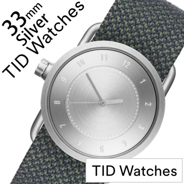 【5年保証対象】ティッドウォッチ 腕時計 TIDWatches 時計 ティッドウォッチ 時計 TIDWatches 腕時計 No.1 33mm レディース シルバー TID01-SV33-PINE [ ブランド シンプル ミニマル おしゃれ 北欧 レザー 革 Kvadrat クヴァドラ ペアウォッチ ギフト ][送料無料]