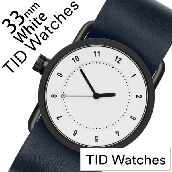 ティッドウォッチ No.1 33mm 腕時計 TID Watches 時計 レディース ホワイト TID01-WH33-NV [ 正規品 人気 ブランド シンプル 個性的 デザイナーズ アート ファッション お洒落 ミニマル おしゃれ 北欧 レザー 革 ペアウォッチ ギフト プレゼント ]
