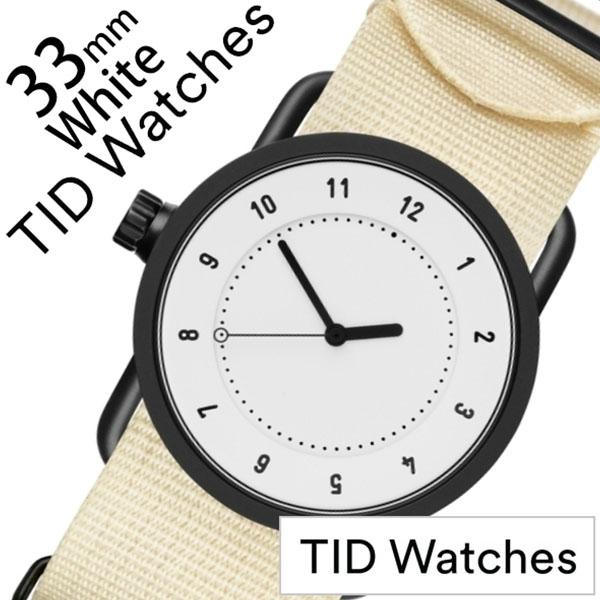 【5年保証対象】ティッドウォッチ 腕時計 TIDWatches 時計 ティッドウォッチ 時計 TIDWatches 腕時計 No.1 33mm レディース ホワイト TID01-WH33-NWH [ 正規品 人気 ブランド シンプル ミニマル おしゃれ 北欧 ナイロン ペアウォッチ ギフト プレゼント ][送料無料]