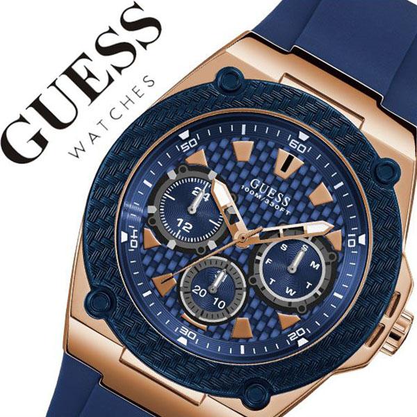 [当日出荷] ゲス 腕時計 GUESS 時計 レガシー LEGACY メンズ ブルー W1049G2 [ 正規品 人気 ストリート ブランド 個性的 防水 ファッション 大人 ビジネス ビジカジ スーツ ブルー ローズゴールド シリコン カレンダー デイデイト ペアウォッチ ギフト プレゼント ]