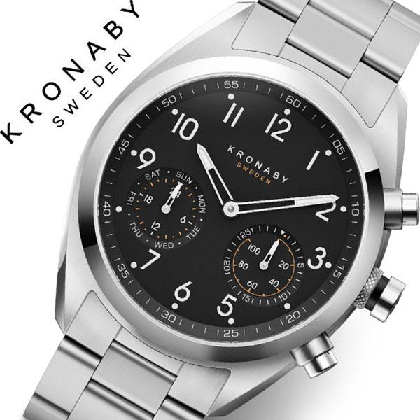 クロナビー 腕時計 KRONABY 時計 クロナビー 時計 KRONABY 腕時計 アペックス APEX メンズ A1000-3111 シルバー ブラック 北欧 ステンレス スマートウォッチ ラウンド アプリ カレンダー GPS 高機能 アナログ ブルートゥース ビジネス シンプル コネクト ウォッチ 送料無料
