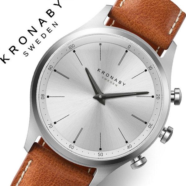 クロナビー 腕時計 KRONABY 時計 クロナビー 時計 KRONABY 腕時計 セイケル SEKEL メンズ A1000-3125 レザー ブラウン 革 北欧 スマートウォッチ ラウンド アプリ カレンダー GPS 高機能 アナログ ブルートゥース Bluetooth ビジネス シンプル コネクト ウォッチ 送料無料