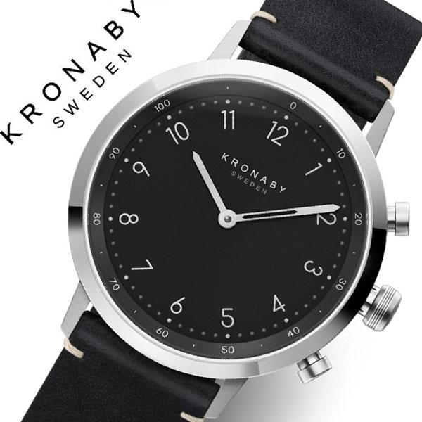クロナビー 腕時計 KRONABY 時計 クロナビー 時計 KRONABY 腕時計 ノード NORD メンズ A1000-3126 シルバー レザー 革 北欧 スマートウォッチ ラウンド アプリ カレンダー GPS 高機能 アナログ ブルートゥース Bluetooth ビジネス シンプル コネクト ウォッチ 送料無料