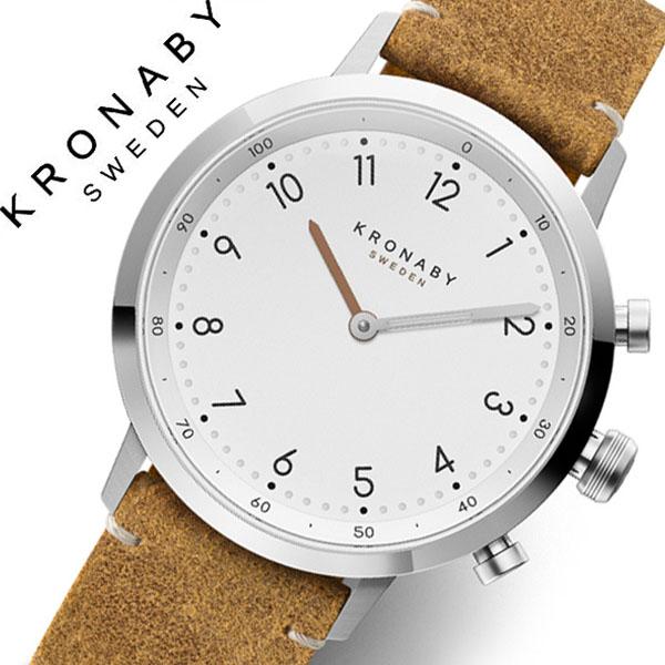 クロナビー 腕時計 KRONABY 時計 クロナビー 時計 KRONABY 腕時計 ノード NORD メンズ A1000-3128 ホワイト レザー モカ 革 北欧 スマートウォッチ ラウンド アプリ カレンダー GPS 高機能 アナログ ブルートゥース Bluetooth ビジネス シンプル コネクト ウォッチ 送料無料