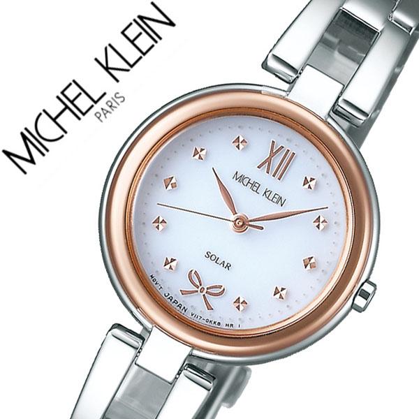 ミッシェルクラン ソーラー 腕時計 MICHEL KLEIN 時計 レディース シルバー AVCD040[ラウンド ゴールド ブランド リボン シンプル かわいい アクセサリータイプ ビジネス ファッション カジュアル プレゼント ギフト]
