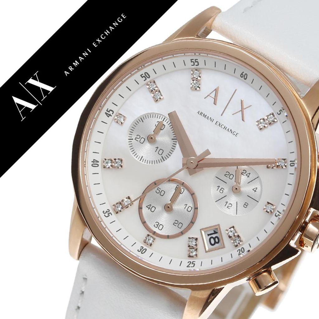 アルマーニエクスチェンジ 腕時計 ARMANIEXCHANGE 時計 アルマーニ エクスチェンジ 時計 ARMANI EXCHANGE 腕時計 レディース シルバー AX4364 レザー 革 ゴールド ラウンド クロノグラフ ax 人気 ファッション おしゃれ かわいい ビジネス ブランド ギフト 送料無料