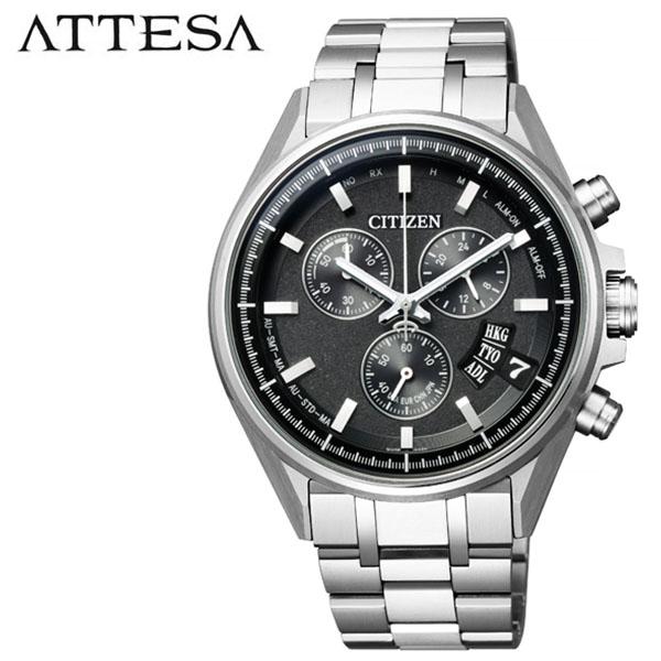 シチズン アテッサ 時計 CITIZEN ATTESA 腕時計 メンズ ブラック BY0140-57E[正規品 アナログ ラウンド エコ ドライブ 人気 おしゃれ クロノ ワールド タイム ファッション ブランド ビジネス プレゼント ギフト]