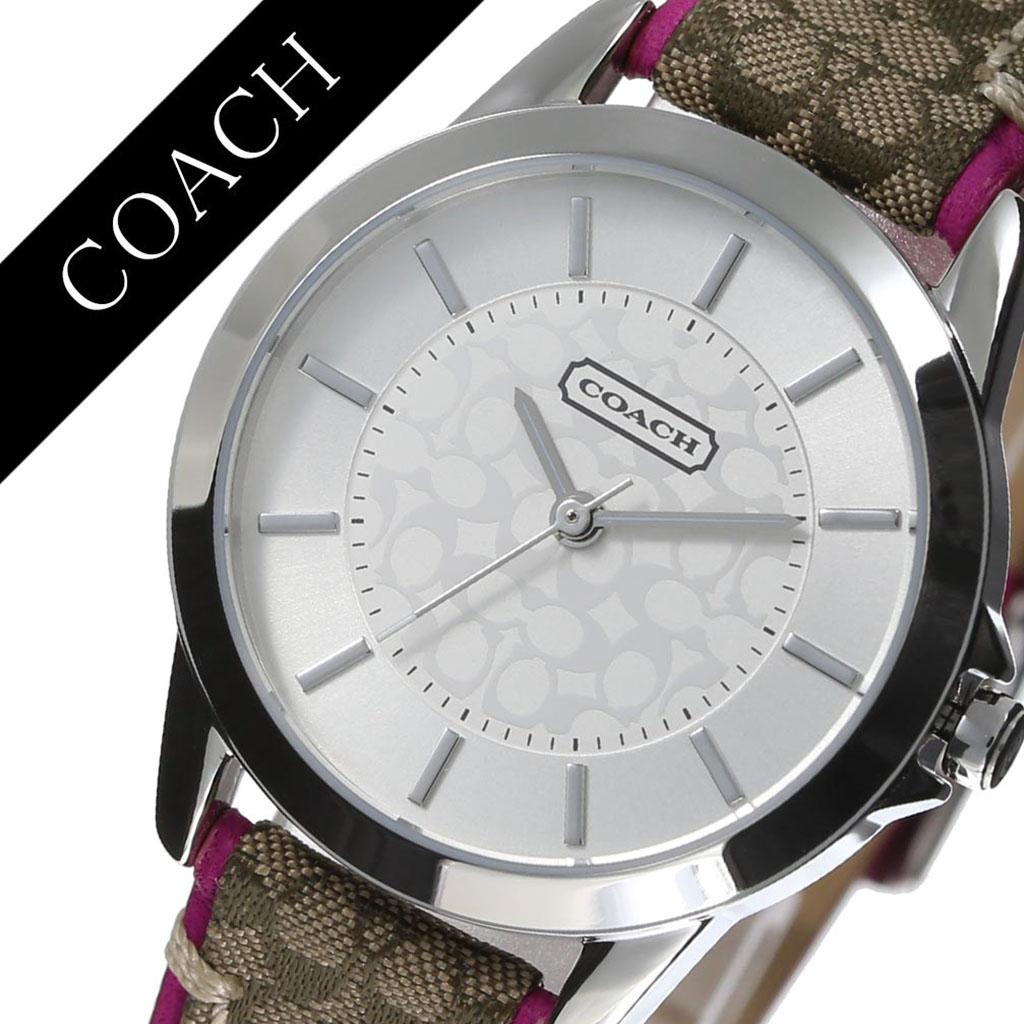 コーチ 腕時計 COACH 時計 コーチ 時計 COACH 腕時計 レディース シルバー 14501543 アナログ ピンク レザー ラウンド 人気 おしゃれ かわいい シンプル ファッション ギフト 送料無料