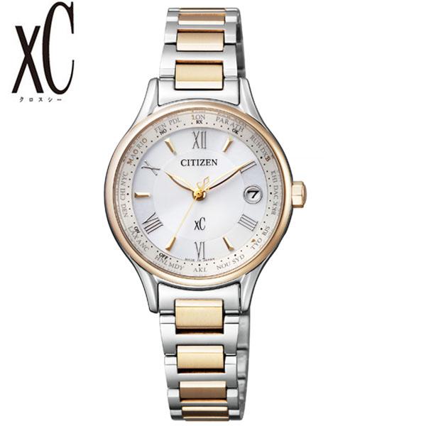 シチズン クロスシー 腕時計 CITIZEN xC 時計 レディース シルバー EC1166-58A[正規品 アナログ ラウンド 電波 人気 おしゃれ ファッション シンプル ブランド ビジネス プレゼント ギフト]