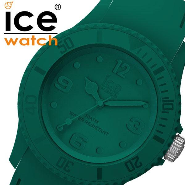 [当日出荷] 【5年保証対象】アイスウォッチ 腕時計 ICEWATCH 時計 アイス ウォッチ 時計 ICE WATCH 腕時計 アイス ユニティー ICE Unity メンズ レディース 016134 ビリジアン グリーン シリコン ワントーン人気 ブランド 防水 ファッション シンプル プレゼント 送料無料