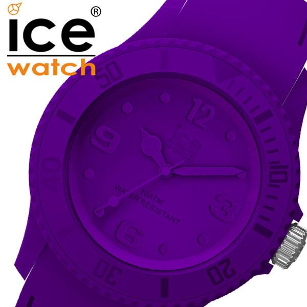 【5年保証対象】アイスウォッチ 腕時計 ICEWATCH 時計 アイス ウォッチ 時計 ICE WATCH 腕時計 アイス ユニティー ICE Unity メンズ レディース 016138 バイオレット パープル シリコン ワントーン人気 ブランド 防水 ファッション シンプル プレゼント 送料無料