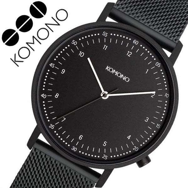 コモノ 時計 KOMONO 腕時計 ルイス ブラック メッシュ LEWIS BLACK MESH メンズ レディース ブラック KOM-W4058[正規品 ペアウォッチ 人気 ブラック ブランド プレゼント ギフト メッシュ ベルト シンプル おしゃれ 誕生日 サプライズ]