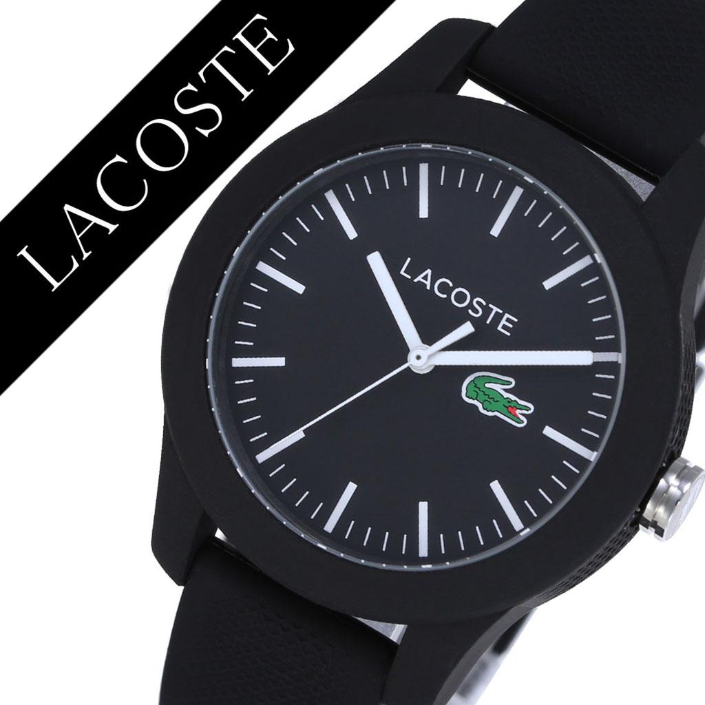 ラコステ 腕時計 LACOSTE 時計 ラコステ 時計 LACOSTE 腕時計 メンズ レディース ブラック LC2000956 アナログ ラウンド ホワイト 人気 ブランド ラコ おしゃれ ファッション シンプル カジュアル ギフト プレゼント 送料無料