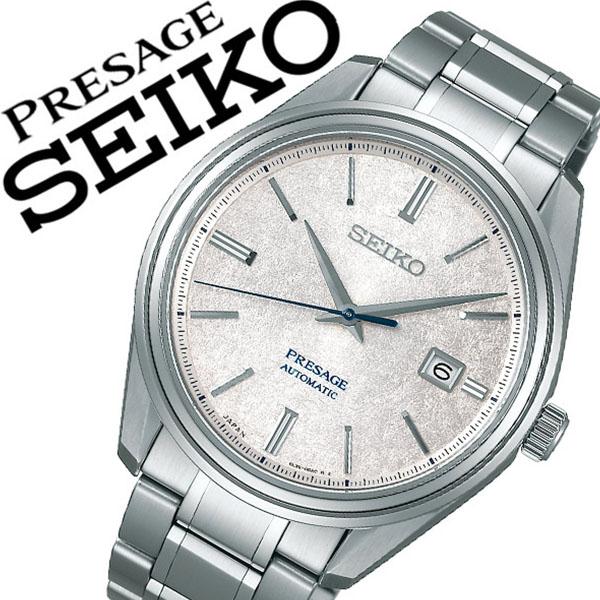セイコー プレザージュ 腕時計 SEIKO PRESAGE 時計 セイコー 時計 SEIKO 腕時計 メンズ シルバー SARA015 ラウンド プレゼント カレンダー ビジネス ファッション シンプル カジュアル 限定モデル 父の日 ギフト