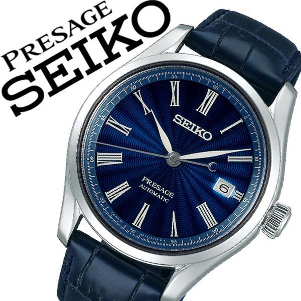 セイコー プレザージュ 腕時計 SEIKO PRESAGE 時計 セイコー 時計 SEIKO 腕時計 メンズ ネイビー SARX059 ラウンド プレゼント 革 ギフト カレンダー ビジネス ファッション カジュアル 七宝 限定モデル 送料無料