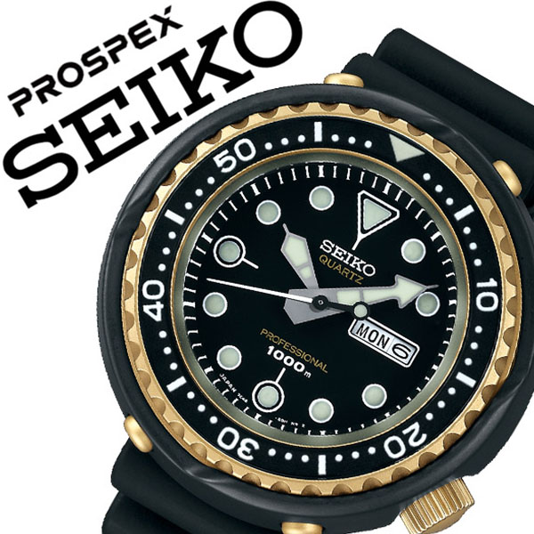 セイコー プロスペックス 腕時計 SEIKO PROSPEX 時計 セイコー 時計 SEIKO 腕時計 メンズ ブラック SBBN040 ラウンド 1000m ツナ缶 マリン マスター カレンダー カレンダー ビジネス ファッション カジュアル クオーツダイバーズ 復刻デザイン 送料無料