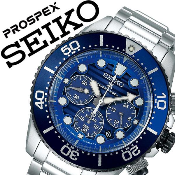 セイコー プロスペックス 腕時計 SEIKO PROSPEX 時計 セイコー 時計 SEIKO 腕時計 メンズ ブルー SBDL055 ラウンド クロノ 200m スモールセコンド ダイバースキューバ ギフト カレンダー ビジネス ファッション カジュアル プレゼント ギフト 送料無料