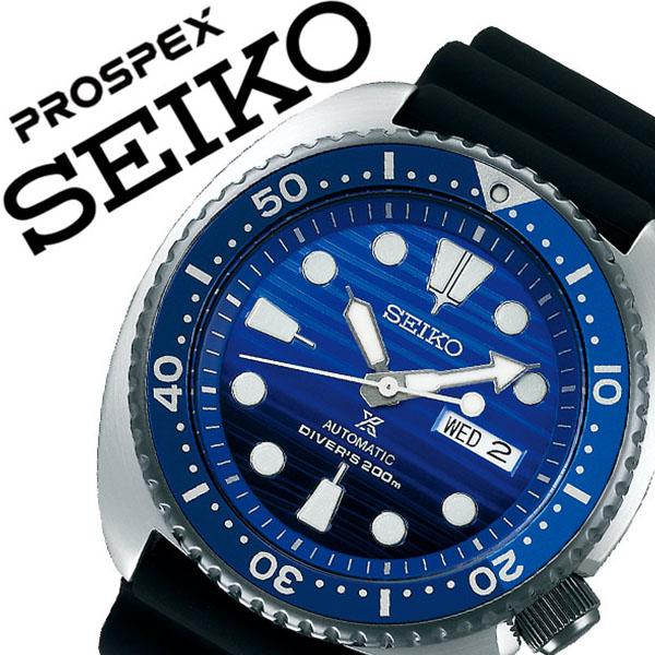 セイコー プロスペックス 腕時計 SEIKO PROSPEX 時計 セイコー 時計 SEIKO 腕時計 メンズ ブルー SBDY021 ラウンド 200m ダイバースキューバ カレンダー ギフト カレンダー ビジネス ファッション カジュアル プレゼント ギフト 送料無料