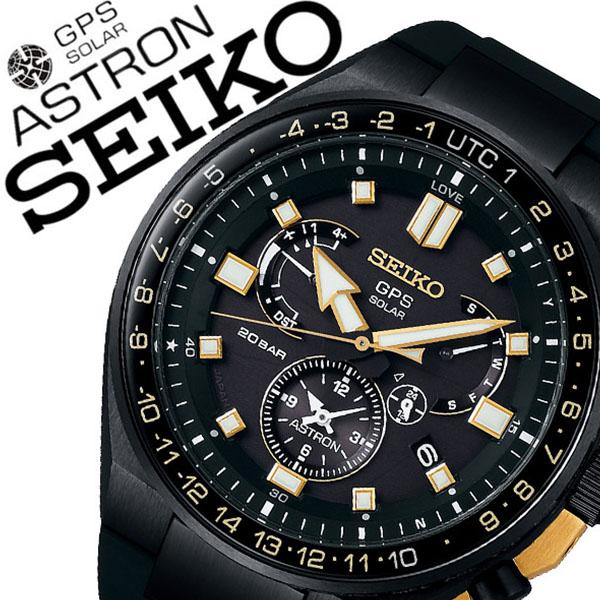 セイコー アストロン 腕時計 SEIKO ASTRON 時計 セイコー 時計 SEIKO 腕時計 メンズ ブラック SBXB174 ラウンド クロノ スモールセコンド GPS ソーラー ギフト カレンダー ビジネス ファッション カジュアル プレゼント ギフト 送料無料