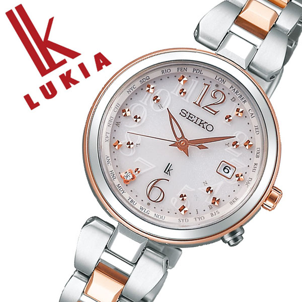 セイコー ルキア ソーラー 腕時計 SEIKO LUKIA 時計 レディース シルバー SSQV048[ダイヤ ゴールド カレンダー シンプル ラウンド ビジネス ファッション カジュアル かわいい プレゼント ギフト]