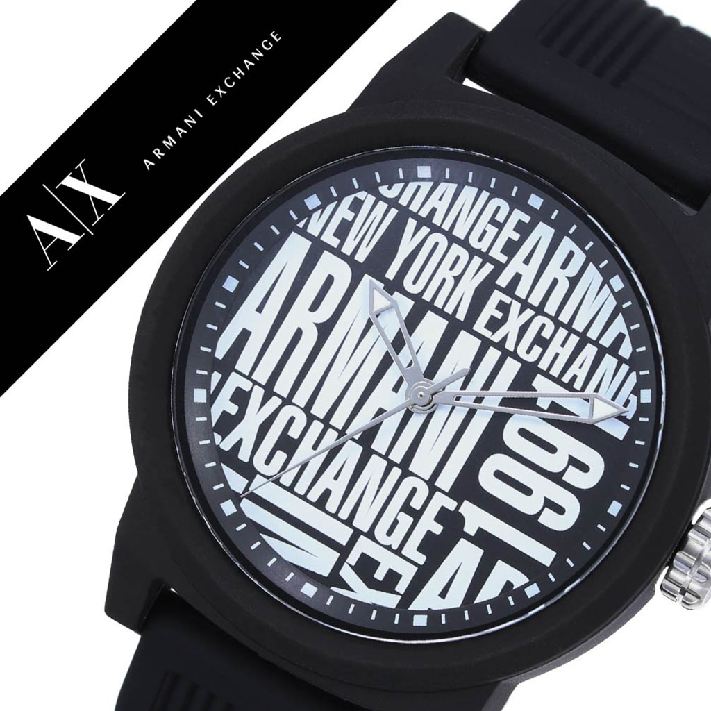 アルマーニエクスチェンジ 腕時計 ARMANIEXCHANGE 時計 アルマーニ エクスチェンジ 時計 ARMANI EXCHANGE 腕時計 アルマーニ時計 アルマーニ腕時計 メンズ 男性 向け 彼氏 旦那 夫 ブラック AX1443 人気 お洒落 ブランド ラウンド シンプル ギフト プレゼント AX 送料無料
