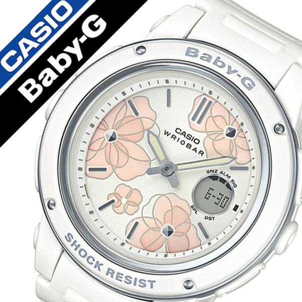 カシオ ベビージー フローラル ダイアル シリーズ 時計 CASIO BABY-G Floral Dial Series 腕時計 レディース ホワイト BGA-150FL-7AJF[ベビーG ピンクゴールド ブランド カジュアル ファッション ラウンド 花柄 かわいい クール アナログ デジタル BGA-150 頑丈 人気]