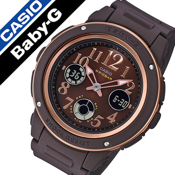 カシオ ベビージー 腕時計 CASIO BABY-G 時計 ネイビーアンド Navyand ブラウン Brown レディース ブラウン BGA-150PG-5B2JF ベビーG ブランド カジュアル ファッション ラウンド かわいい アナログ デジタル BGA-150 アラーム ストップウォッチ 頑丈 人気 送料無料