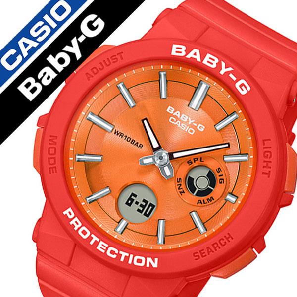 【5年保証対象】カシオ 腕時計 CASIO 時計 カシオ 時計 CASIO 腕時計 ベビージー ワンダラー シリーズ BABY-G WANDERER SERIES レディース オレンジ BGA-255-4AJF ベビーG ブランド アウトドア かわいい 旅行 デジタル アラーム ストップウォッチ 頑丈 人気