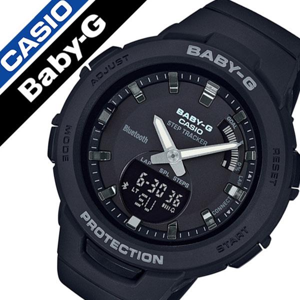 カシオ ベビージー 腕時計 CASIO BABY-G 時計 ジースクワッド G-SQUAD レディース ブラック BSA-B100-1AJF ベビーG Gスクワッド ブランド アスレジャー モバイルリンク ブルートゥース カジュアル ファッション スポーツ アナログ デジタル アラーム 送料無料