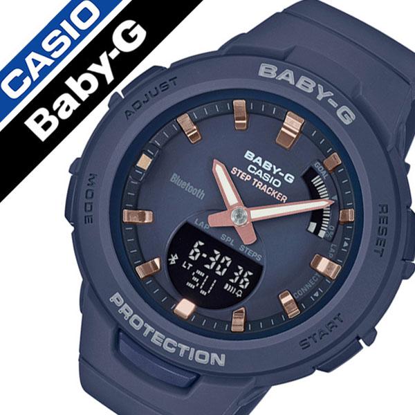 カシオ ベビージー 腕時計 CASIO BABY-G 時計 カシオ ベビージー 時計 CASIO BABY-G 腕時計 ジースクワッド G-SQUAD レディース ネイビー BSA-B100-2AJF ベビーG Gスクワッド ピンクゴールド ブランド アスレジャー モバイルリンク ブルートゥース 送料無料