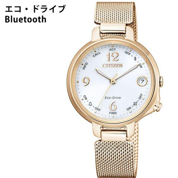 シチズン 腕時計 CITIZEN 時計 エコ・ドライブ ブルートゥース Eco-Drive Bluetooth レディース ホワイト EE4035-81A アナログ カレンダー メッシュ プレゼント ギフト シンプル 人気 かわいい ラウンド ビジネス ファッション カジュアル 送料無料