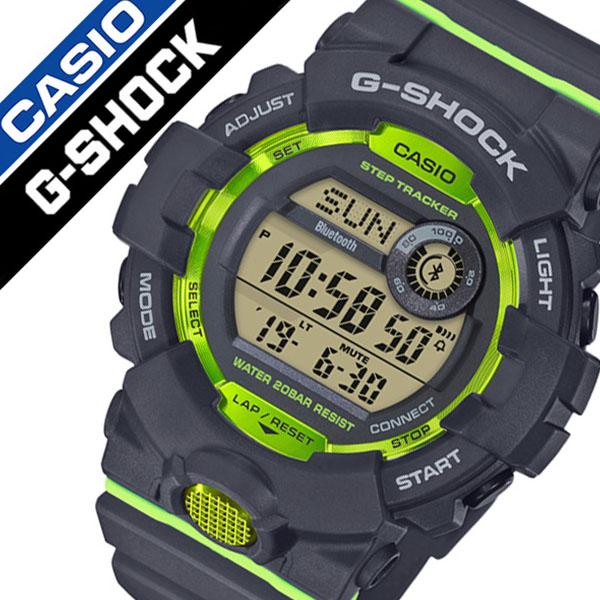 39ec526e8d カシオ ジーショック ジースクワッド 腕時計 CASIO G-SHOCK G-SQUAD 時計 ジースクワッド