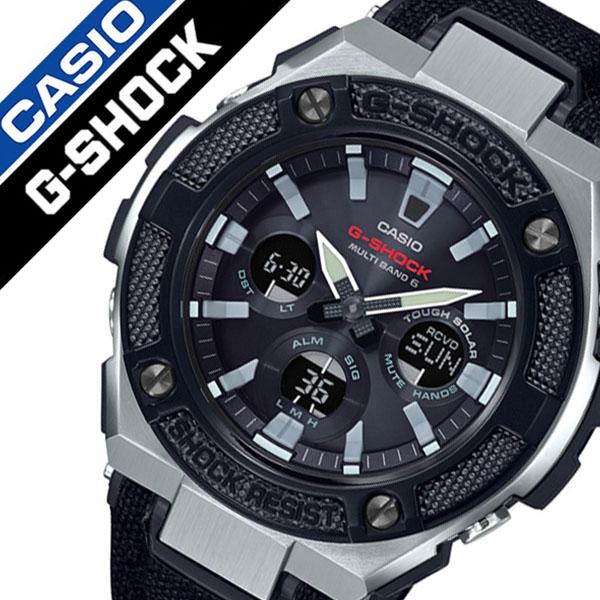 カシオ ジーショック ジースチール 腕時計 CASIO G-SHOCK G-STEEL 時計 ジースティール GSTEEL メンズ ブラック GST-W330AC-1AJF Gスチール ミリタリー ブランド 防水 デジタル GST-W330 アラーム ストップウォッチ 頑丈 人気 ソーラー 電波 父の日 ギフト