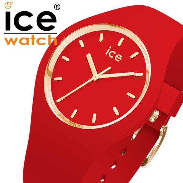 【5年保証対象】アイスウォッチ 腕時計 ICEWATCH 時計 アイス ウォッチ ICE WATCH アイス グラム カラー レッド ICE glam colour red レディース レッド 016263 ブランド ペア イエローゴールド カジュアル ファッション シンプル ラウンド アナログ 人気 送料無料
